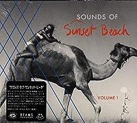 SOUNDS OF SUNSET BEACH VOL. 1