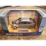 未使用 エムテック 1/43 MTECH MS-20-A 1997年型 トヨタプリウス 鉄腕アトム付 ライトアクアメタリックオパール 日本製 ミニカー