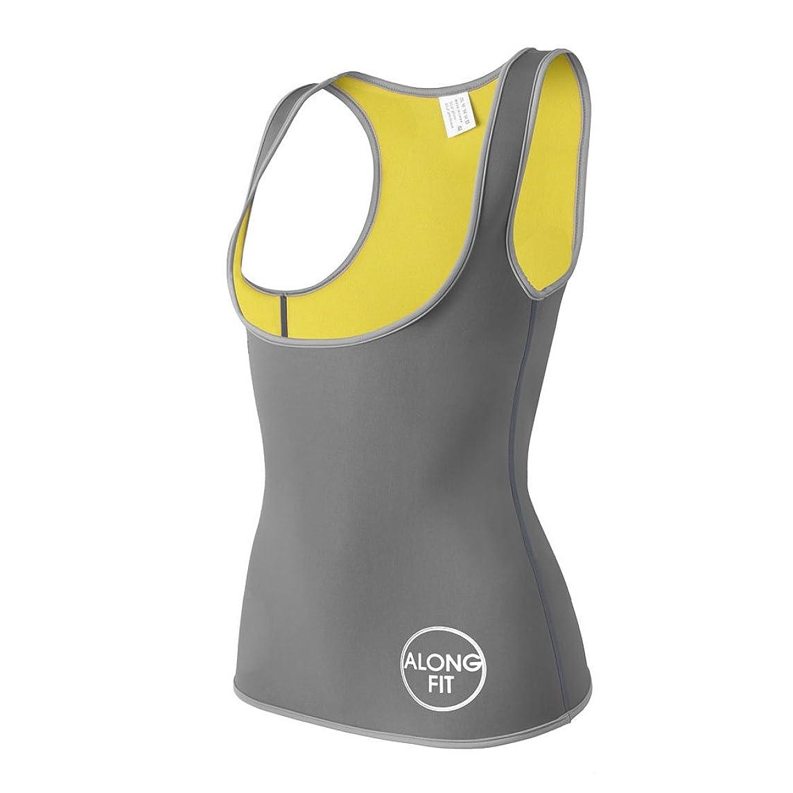 ALONG FIT Neoprene Waist Trainer for Women Sauna Vest Corset for Weight Loss Hot Slimming Sweat Vest Tank Top