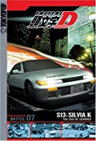 Initial D Battle 7: The End of Summer [DVD] [Import]