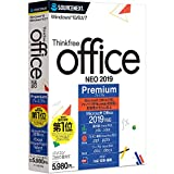 Thinkfree office NEO 2019 Premium(最新)|Win対応