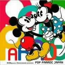 Tatsuya arranged Zip-A-Dee-Doo-Dah for Ami Suzuki