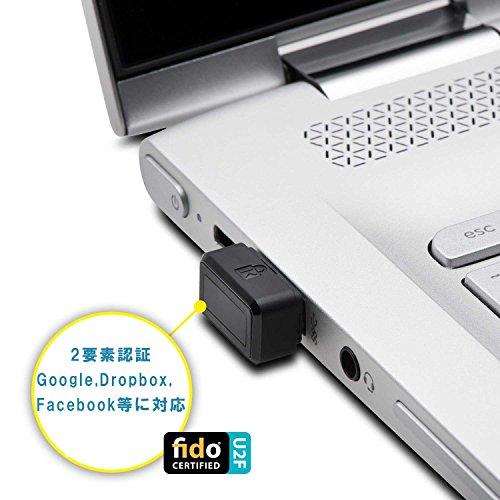 ケンジントン【正規品・1年保証】VeriMark指紋認証キーWindowsHello機能対応FIDOU2F準拠2要素認証K67977JP