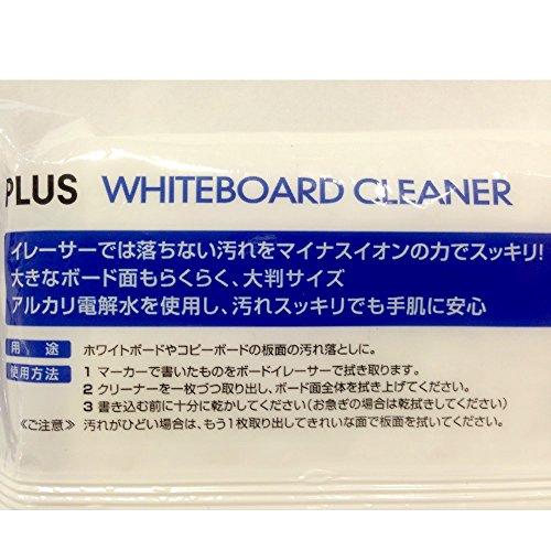 プラス『ホワイトボードクリーナーシートタイプ』