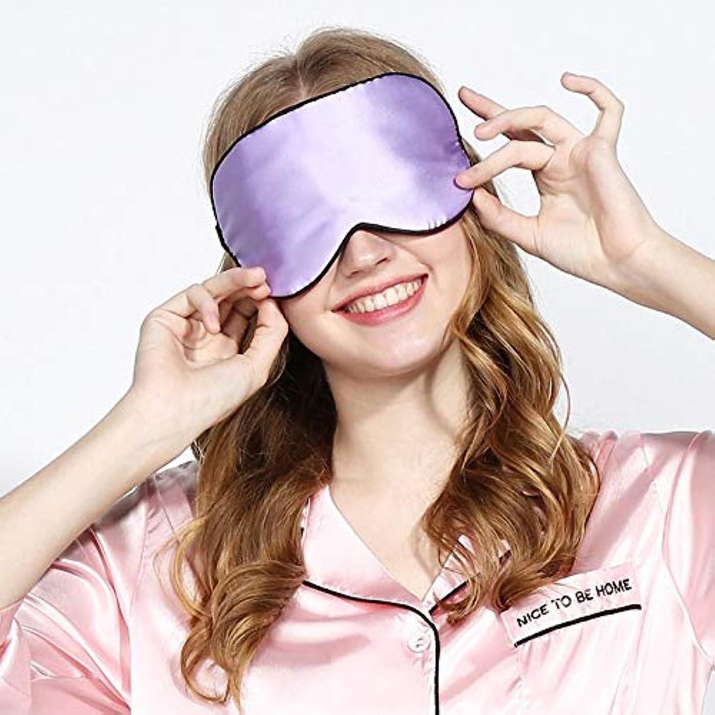 アウトドア岸もっともらしいメモファッション睡眠マスクストラップナチュラルシルクスーパースムース睡眠アイシェード睡眠アクセサリーアイマスク用アイケアツールHB88