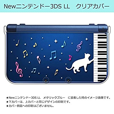 sslink New ?????? 3DS LL ??? ??? ??? ??????????? ?? ?? ?????? ???? by