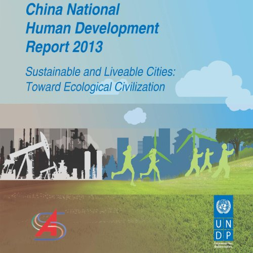 China National Human Development Report audiobook cover art