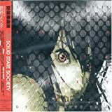 Ghost in the Shell: Stand Alone Complex - Solid State Society by Yoko Kanno