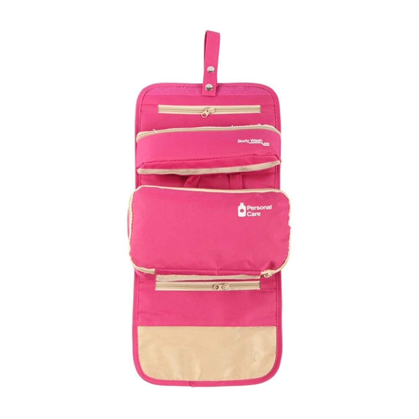 意識スクラップブックトリッキー特大スペース収納ビューティーボックス 女の子の女性旅行のための新しく、実用的な携帯用化粧箱およびロックおよび皿が付いている毎日の貯蔵 化粧品化粧台 (色 : ピンク)