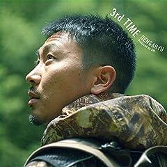 田我流 & KM「3rd TIME」のCDジャケット