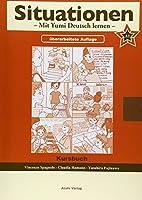 シチュエーション 改訂版-ユミと一緒にドイツ語を学ぼう! -