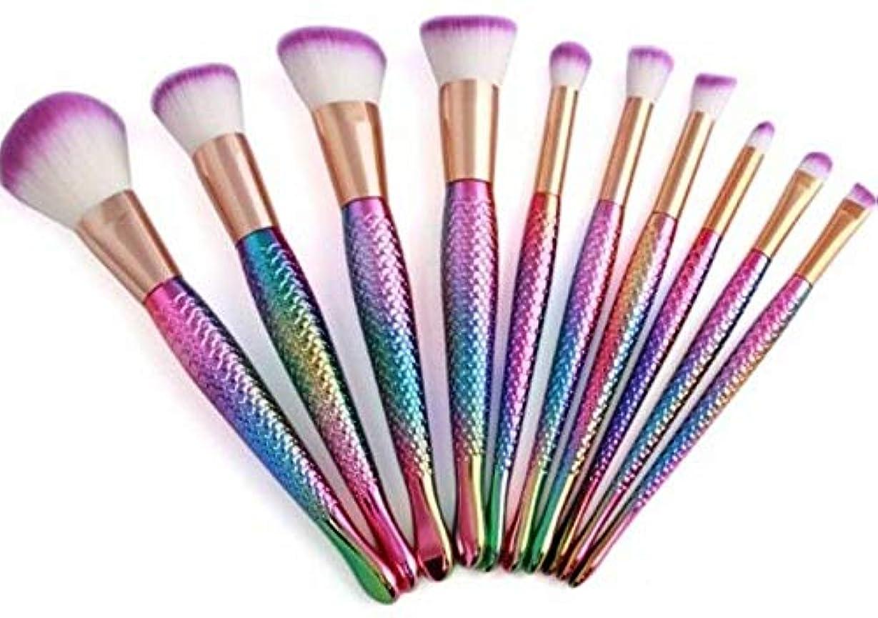 折る官僚付属品FidgetGear 10個マーメイド美容化粧品メイクアップブラシツールファンデーションアイシャドウブラシH9