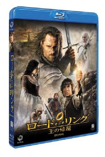 [画像:ロード・オブ・ザ・リング/王の帰還 【Blu-ray】]