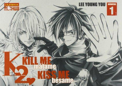 Bloc de sélection le dôme : Kill Me Kiss Me (vols. 1-5)