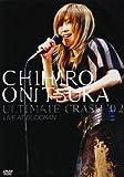 ULTIMATE CRASH '02 LIVE AT BUDOKAN[DVD]