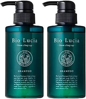 チャップアップ(CHAPUP) Bio Lucia ビオルチア シャンプー 2本 ノンシリコン オーガニックシャンプー