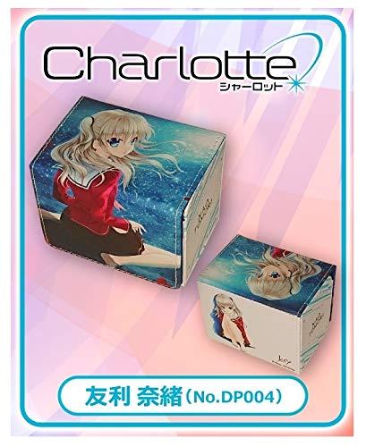 きゃらデッキケースプレミアム Charlotte 友利 奈緒(No.DP004)