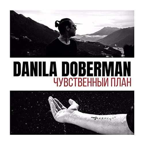 Danila Doberman