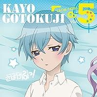 TV ANIME[SABAGEBU!]CHARACTER SONG 5 by Kayo Gotokuji (Nao Toyama) (2014-10-22)