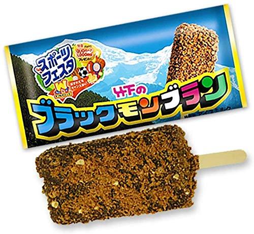 竹下製菓 ブラックモンブランアイス 10本 東京発宅急便翌日配達圏内は翌日着です!!沖縄は航空便で発送致します。