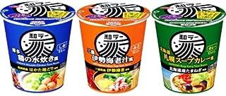 サッポロ一番 和ラー 詰め合わせ 3種類 各4個(北海道札幌スープカレー風Ver.)