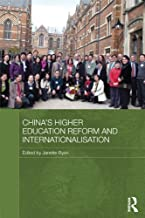 china higher education reform