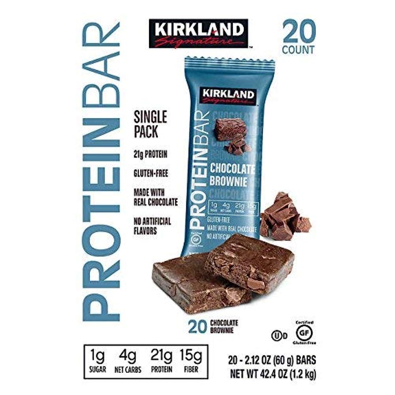 リサイクルする矛盾添付KIRKLAND SIGNATURE カークランド PROTEIN BAR プロテイン バー 3種味1.2KG(20本入り) X 3 パック 海外直送品