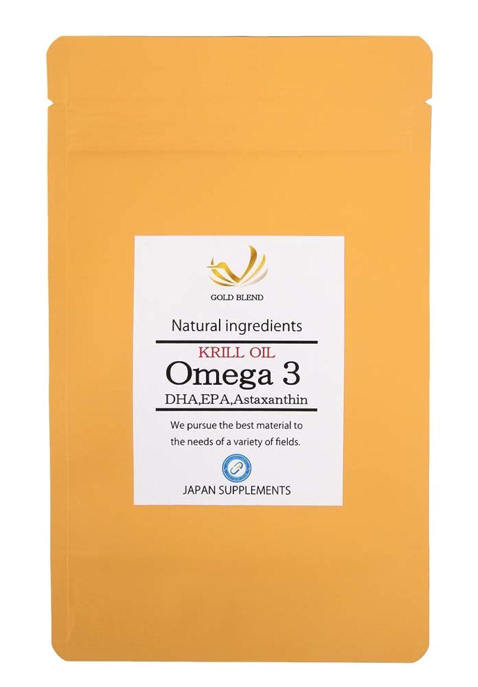 排他的考古学者サンプルKRILL OIL Omega3 DHA EPA アスタキサンチン含有クリルオイル 60粒
