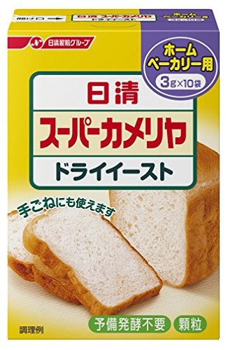 日清 スーパーカメリヤドライイースト(ホームベーカリー用) 3gX10