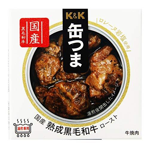 KK 缶つま熟成 黒毛和牛 ロースト 3号缶