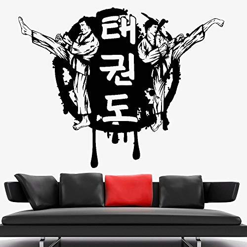 HGFDHG Karate Wall Decal Gym Art Deco Judo Artes Marciales con Atletas Vinilo Wall Decal Sticker para decoración del hogar Chica