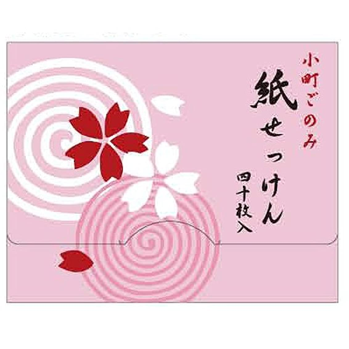 読みやすいアジア舗装紙せっけん 昔懐かしいシャボンの香り 40枚入り 種類:桜 22-278
