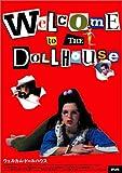 ウェルカム・ドールハウス [DVD] image
