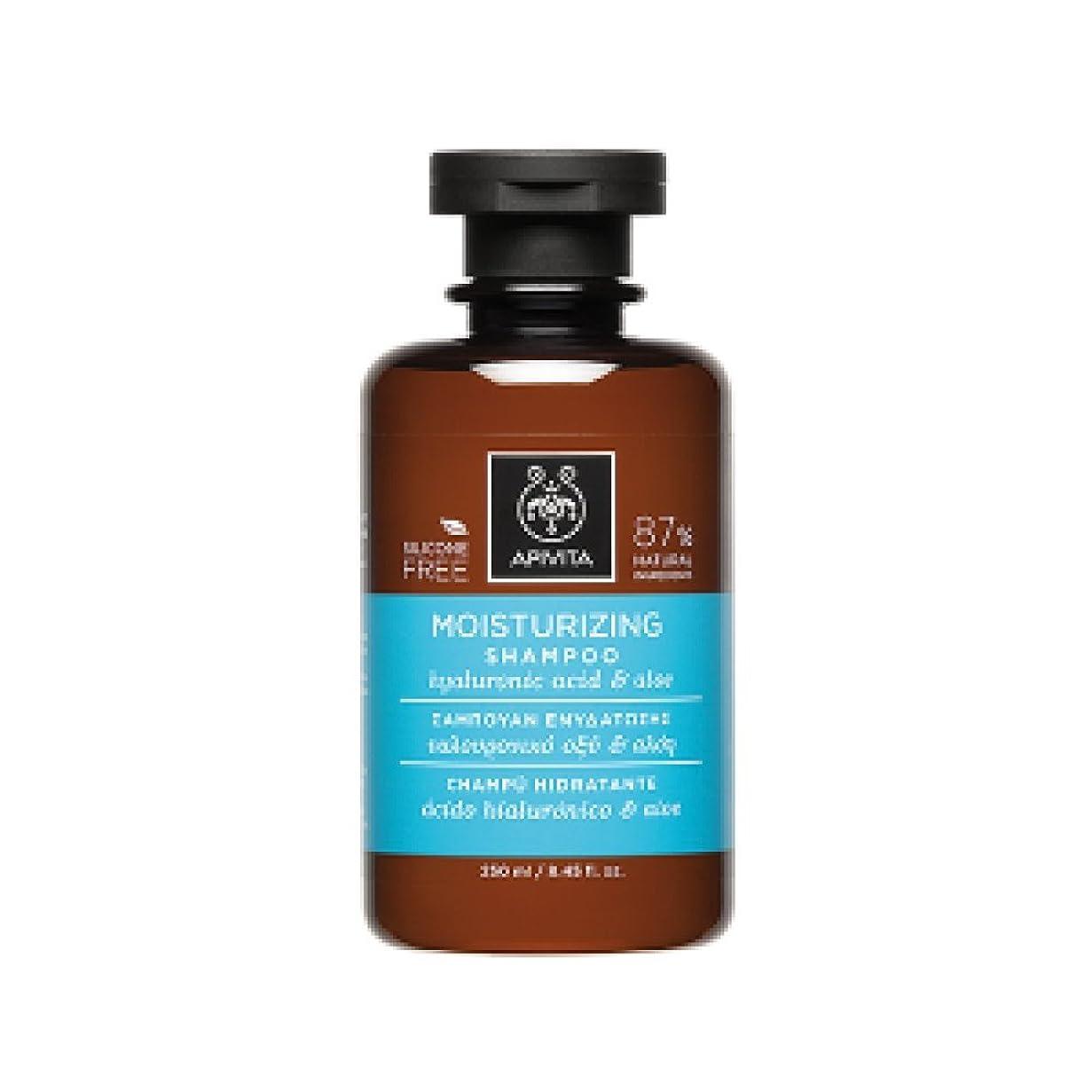 動的尋ねる消費するアピヴィータ Moisturizing Shampoo with Hyaluronic Acid & Aloe (For All Hair Types) 250ml [並行輸入品]