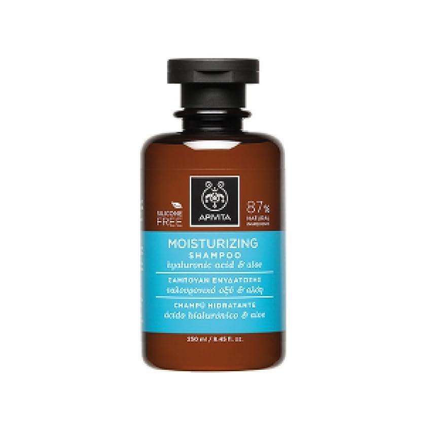 波紋ラフレシアアルノルディ適応的アピヴィータ Moisturizing Shampoo with Hyaluronic Acid & Aloe (For All Hair Types) 250ml [並行輸入品]