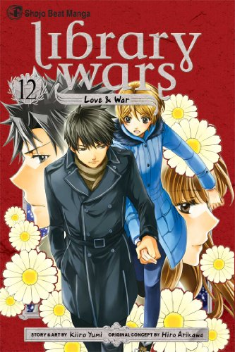 LIBRARY WARS LOVE & WAR GN VOL 12-