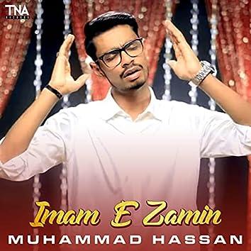 Imam E Zamin - Single