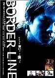 BORDER LINE[DVD]