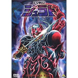 """天空戦記シュラト MEMORIAL BOX 2  [DVD]"""""""