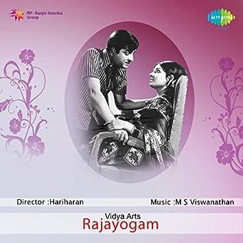 "Ratnakarathinte (From ""Rajayogam"") - Single"