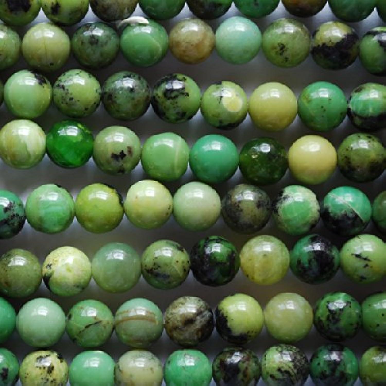 High Quality Grade A Natural Chrysotine Semi-precious Gemstone Round Beads - 10mm (39 - 42 beads) B00KS9V8TK | Hohe Qualität und günstig
