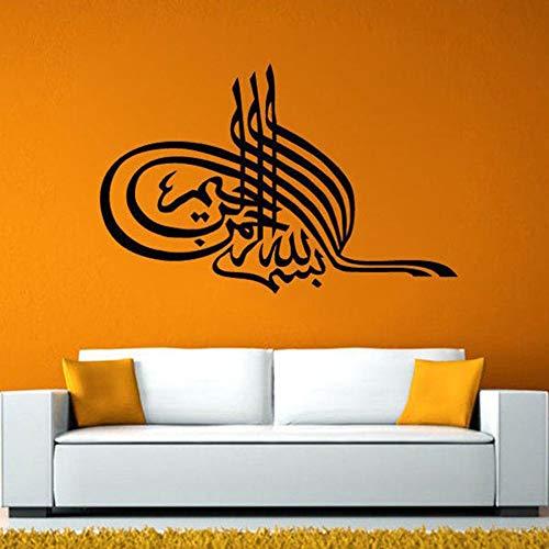 Wandtattoo Koran Islam Muslim sprechend Arabisch Islamisch Wandfenster Aufkleber Vinyl Wandbild 57x88cm