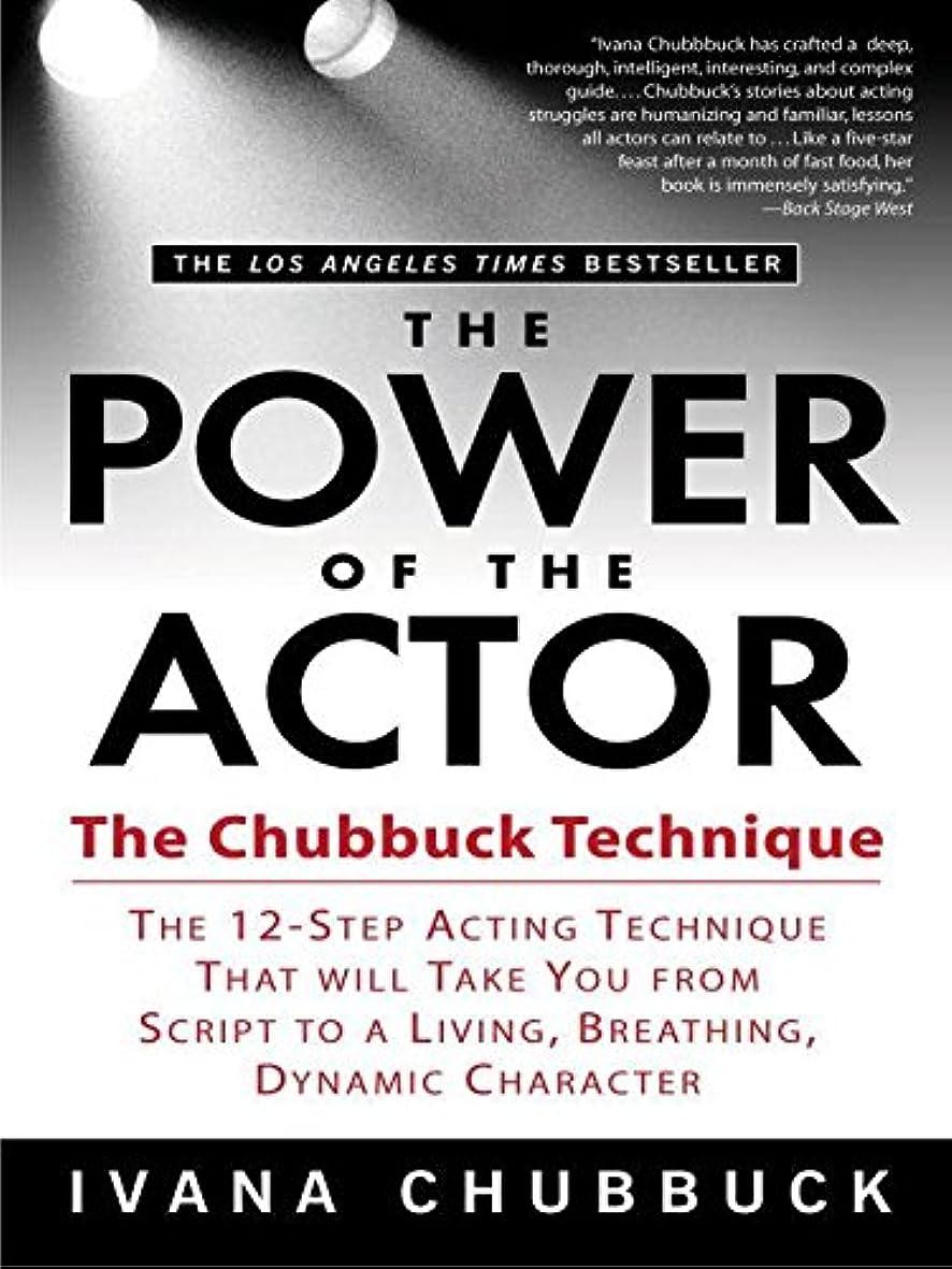 一節かかわらずスクラブThe Power of the Actor (English Edition)