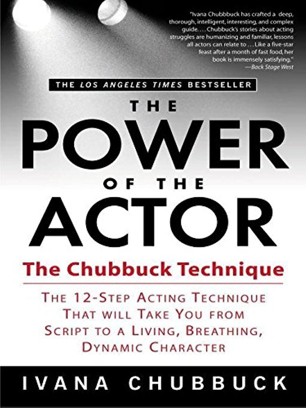 ロック解除マットレスタップThe Power of the Actor (English Edition)