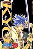 SAMURAI DEEPER KYO(6) (講談社コミックス)