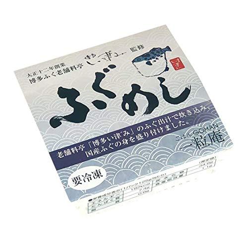 一粒庵 博多い津゛み ふぐめし 125g×6個入りギフト 佐賀県唐津産 特別栽培米 夢しずく