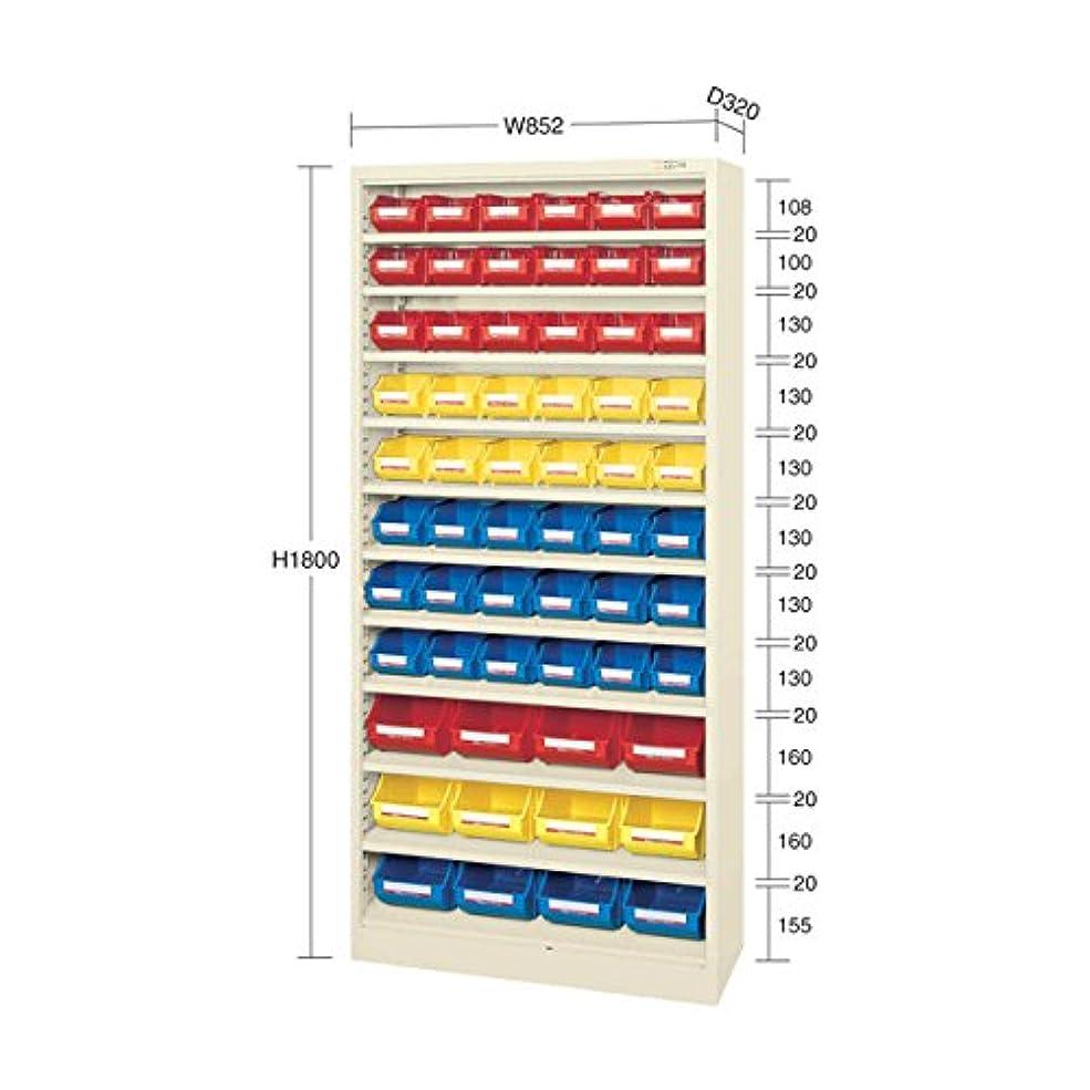 販売員余裕があるスカーフSAKAE コンテナラックケース ボックス付 小48?大12 852×320×1800 アイボリー SCR-18CI