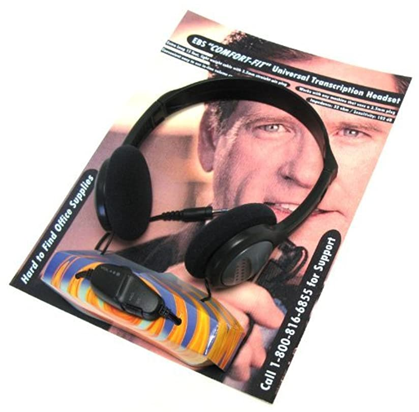 怪物押す羊の服を着た狼Lanier **Comfort Fit** Headset by EBS with inline Volume Control [並行輸入品]