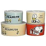 「 PEANUTS(ピーナッツ) 」 スヌーピー カラフル ピーナッツ キャニスター(保存容器 レンジパック) 4点セット (ギフト箱入) SN450-82-4
