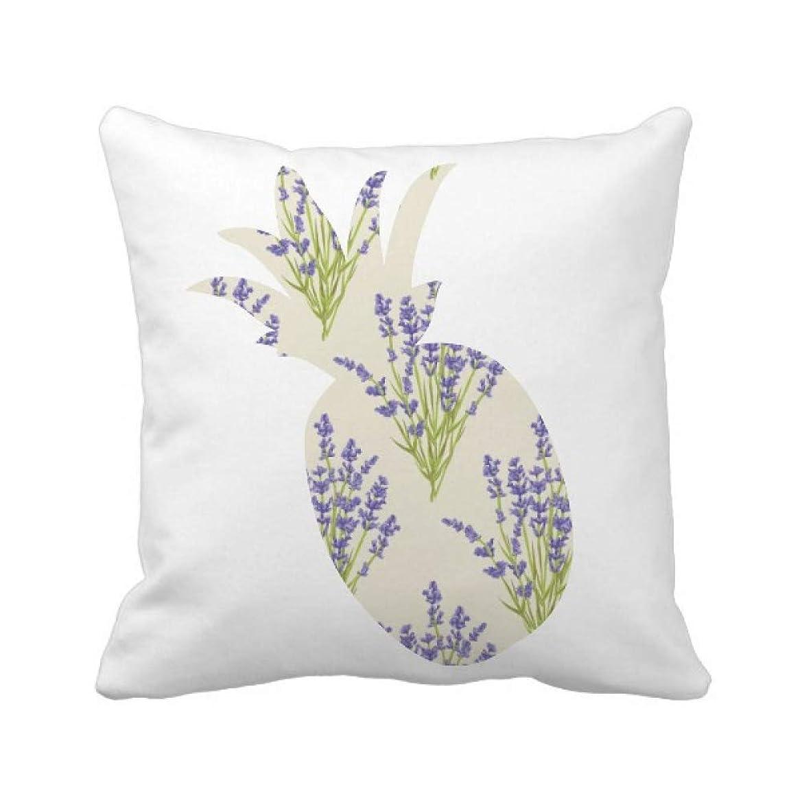 ビート和遅れ植物の花の絵のラベンダー パイナップル枕カバー正方形を投げる 50cm x 50cm